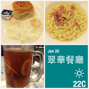 Breakfast at Tsui Wah Restaurant
