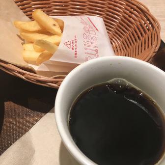 French Fries & Coffee